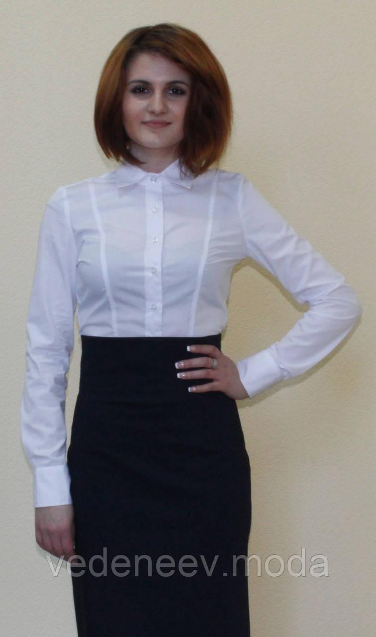 Белая классическая женсккая блуза с длинным рукавом