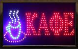 Светодиодная Флеш LED-доска для рекламы 40*60 см. без маркера, фото 3