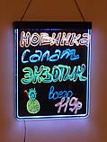 Светодиодная Флеш LED-доска для рекламы 40*60 см. без маркера, фото 5