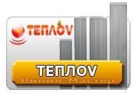 Обогреватель Теплов