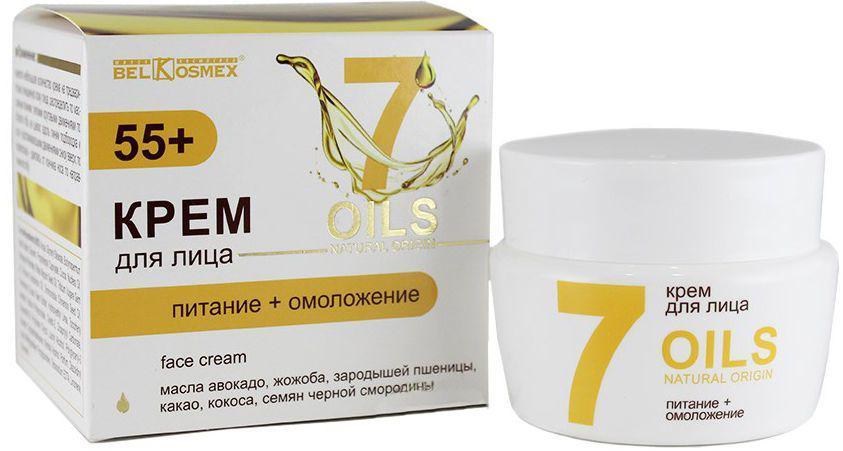 Крем для лица питание+омоложение 55+
