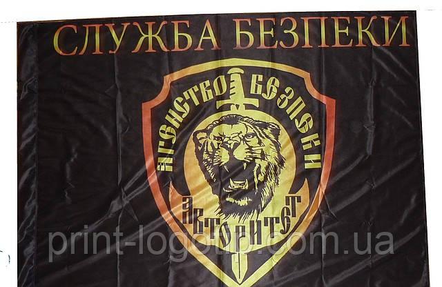Фирменные флаги компании назаказ