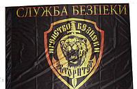 Фирменные флаги компании назаказ, фото 1