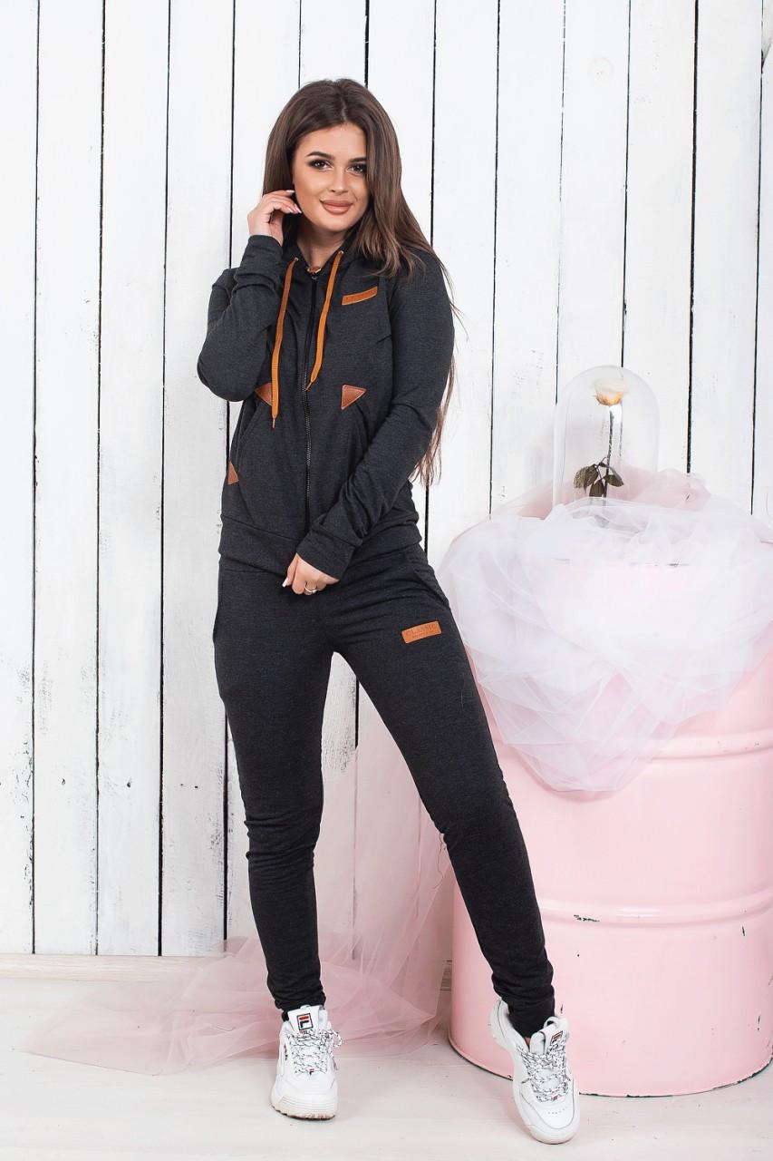 Женский спортивный костюм с капюшоном кофта и штаны