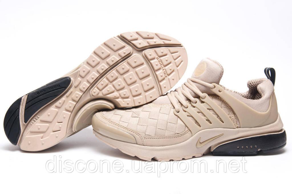 Кроссовки мужские ► Nike Air Presto,  бежевые (Код: 11061) ► [  41 43 44  ] ✅Скидка 59%