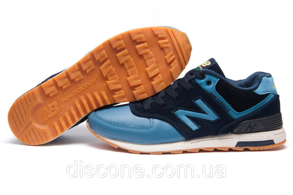 Кроссовки мужские ► New Balance 574,  синие (Код: 11132) ► [  41 42 43 44  ] ✅Скидка 36%