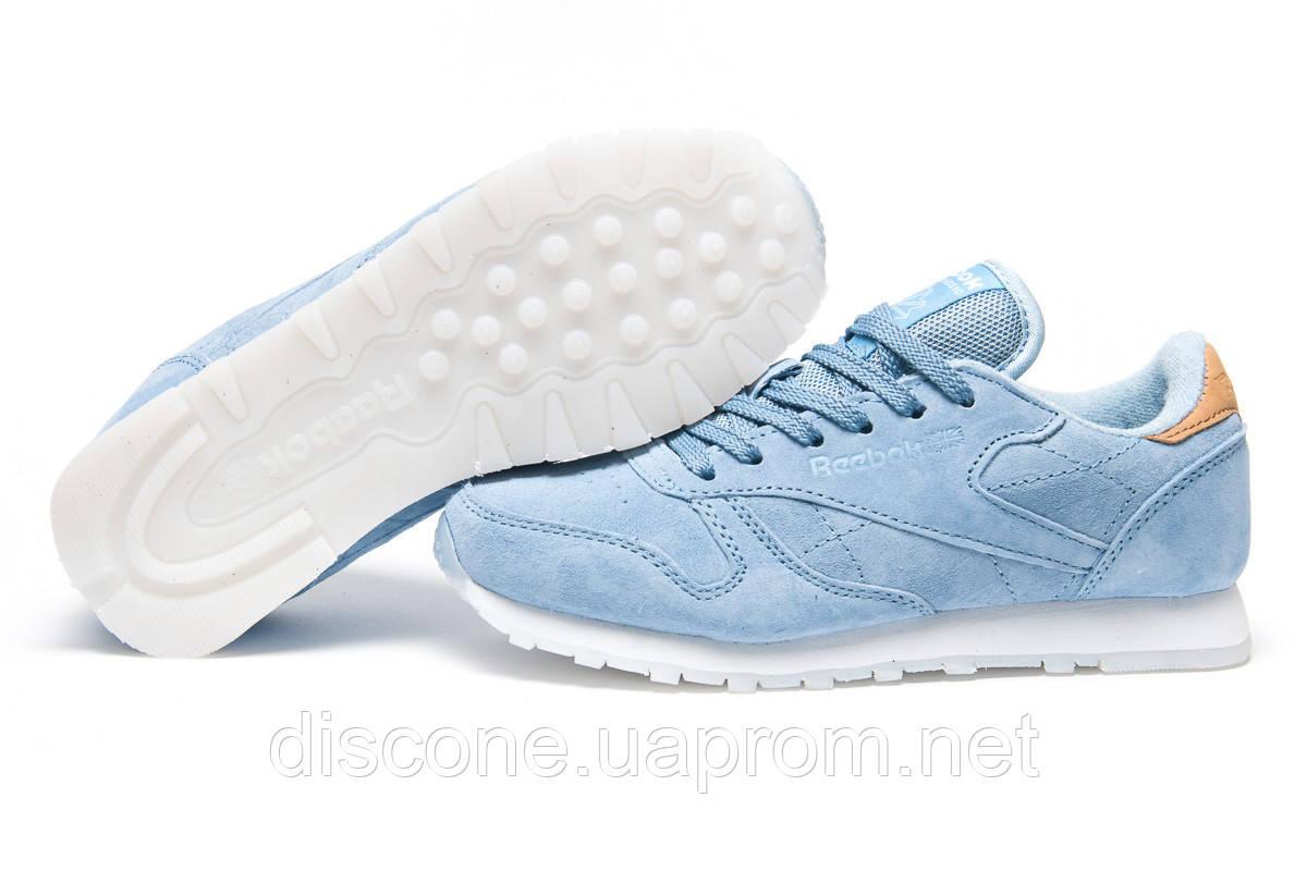 Кроссовки женские 11234 ► Reebok Classic, голубые ✅SALE! 52% ► [ 41 ]