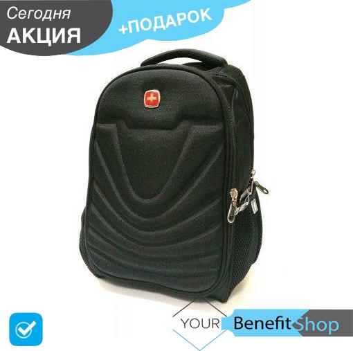 Швейцарский водонепроницаемый городской рюкзак SWISSGEAR 8861 с ортопедической спинкой (Свис Гир)