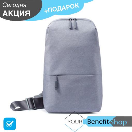 Городской однолямочный мини рюкзак XIAOMI bag 17'' | сумка через плечо