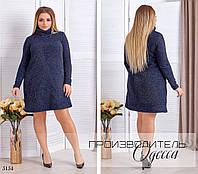 Платье с горлом короткое вязка с люрексом 48-50,52-54