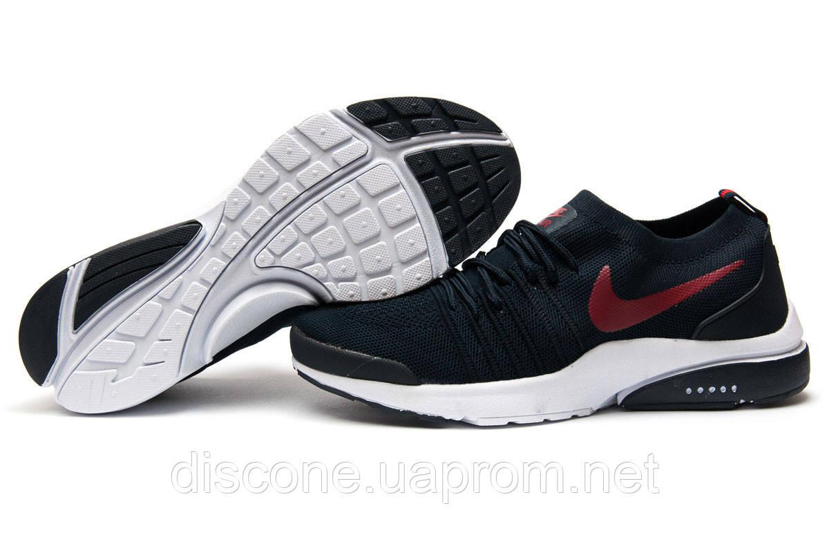 Кроссовки мужские ► Nike Air,  темно-синие (Код: 12554) ► [  44 (последняя пара)  ] ✅Скидка 41%