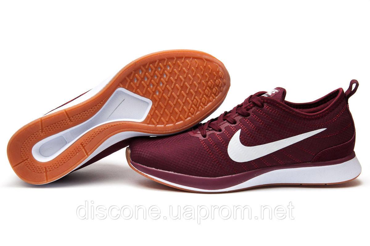 Кроссовки мужские ► Nike Free RN,  бордовые (Код: 12571) ► [  42 43  ] ✅Скидка 40%