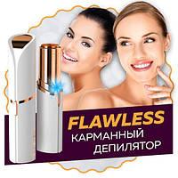 Flawless (Флэвлесс) - інноваційний депілятор