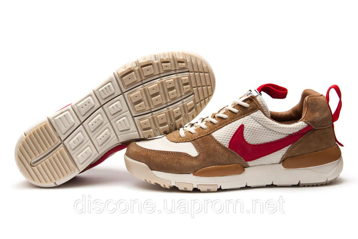 Кроссовки мужские ► Nike,  коричневые (Код: 12584) ► [  41 45  ] ✅Скидка 39%