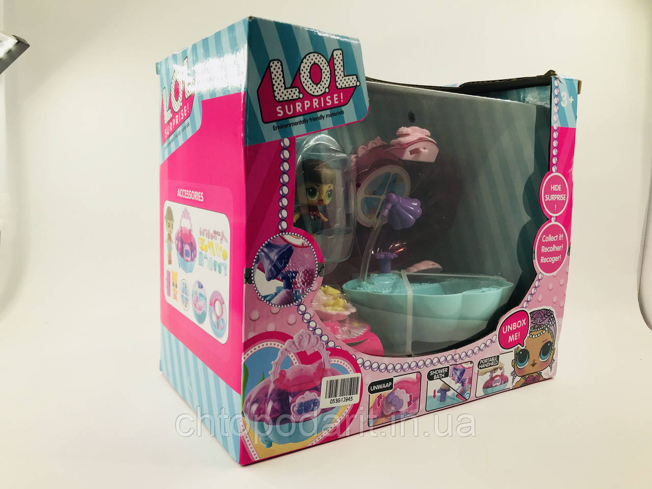 Набор Ванная комната Лол Lol с ванная жемчужина