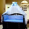 Постельное белье  для новорожденных Луна Greta с балдахином