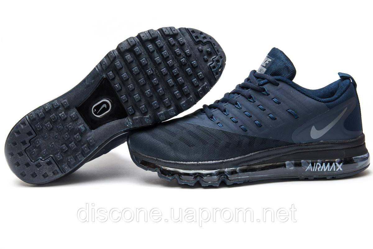 Кроссовки мужские 12661 ► Nike Air Max, темно-синие ✅Скидка 34% ► [ 41 ]