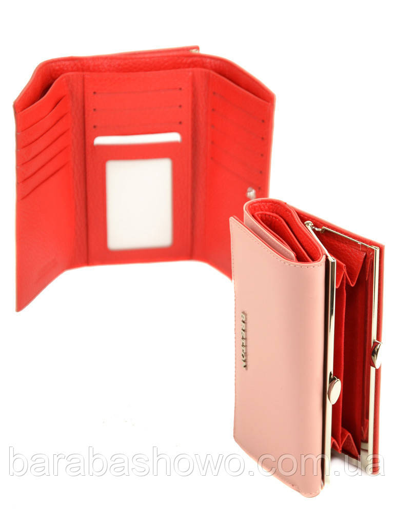 Кошелек Color женский кожаный BRETTON W5520 pink