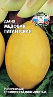 Семена дыня Медовая гигантская F1 0,5г,  СеДек