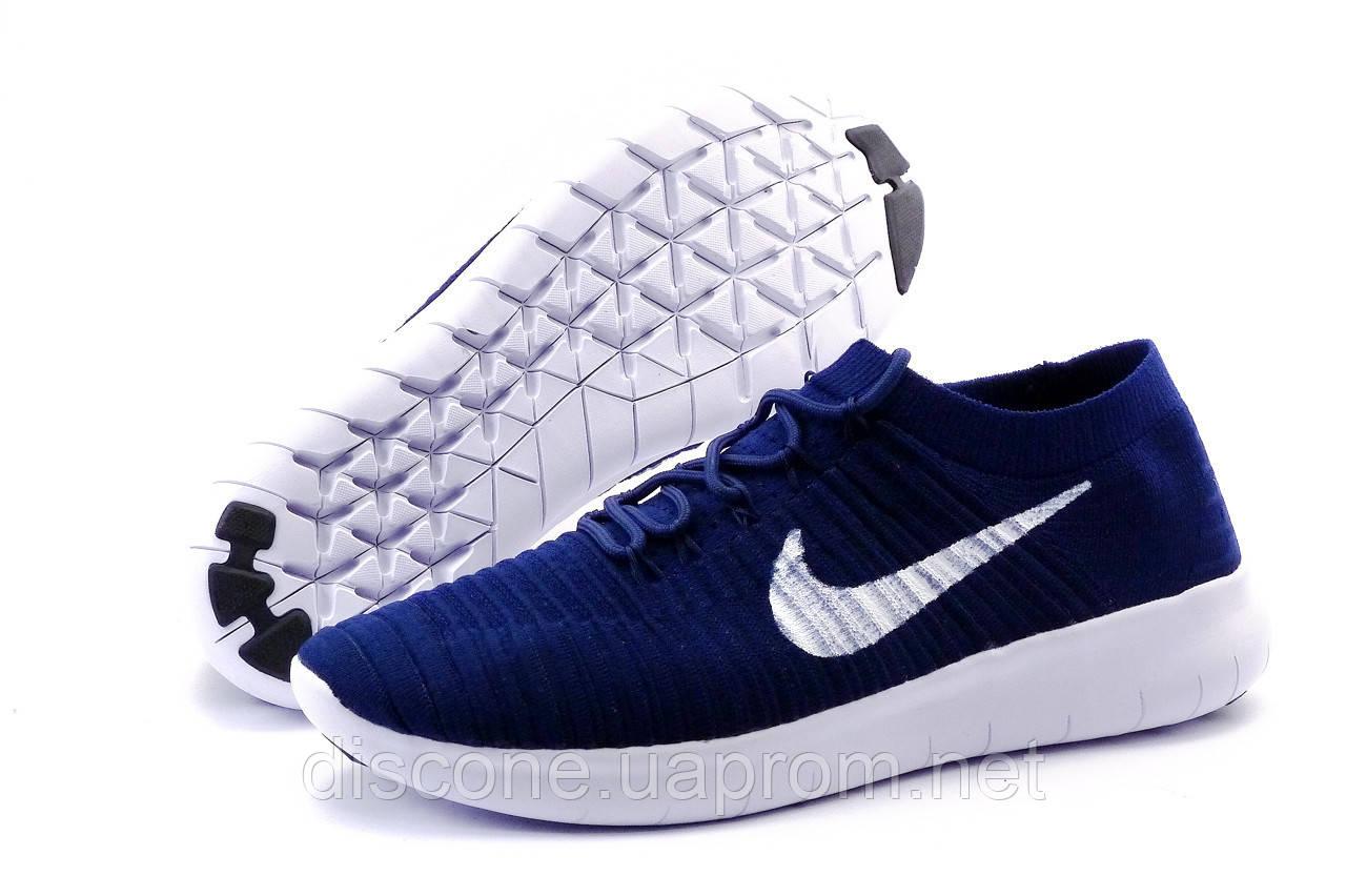 Кроссовки мужские ► Nike Free Run,  темно-синие (Код: 2556-1) ► [  41 42 43 44 45  ] ✅Скидка 63%