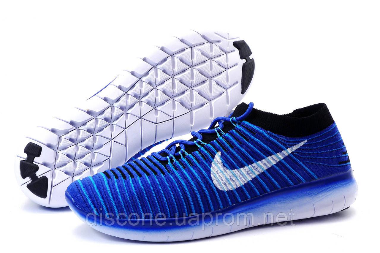 Кроссовки мужские ► Nike Free Run,  синие (Код: 2556-3) ► [  42 (последняя пара)  ] ✅Скидка 56%