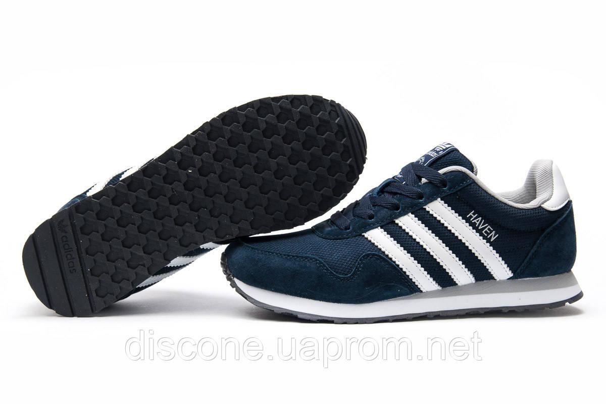 Кроссовки женские 12791 ► Adidas Haven, темно-синие ✅Скидка 37% ► [ 37 ]