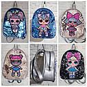 Рюкзак детский с куклами Lol Лол и двусторонними пайетками, фото 8