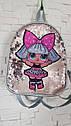 Рюкзак детский с куклами Lol Лол и двусторонними пайетками, фото 4
