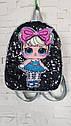 Рюкзак детский с куклами Lol Лол и двусторонними пайетками, фото 6