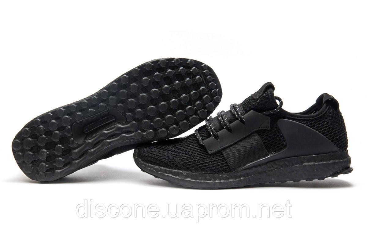 Кроссовки мужские 12861 ► Adidas  Day One, черные ✅Скидка 37% ► [ 45 ]