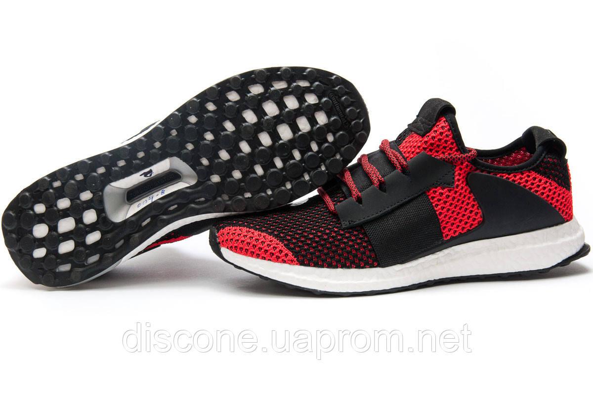 Кроссовки мужские 12864 ► Adidas  Day One, красные ✅Скидка 37% ► [ 41 42 44 ]