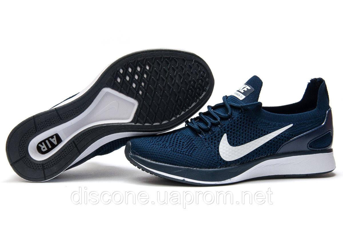 Кроссовки женские ► Nike Zoom Pegasus 33,  темно-синие (Код: 12872) ► [  36 37 38 39  ] ✅Скидка 38%
