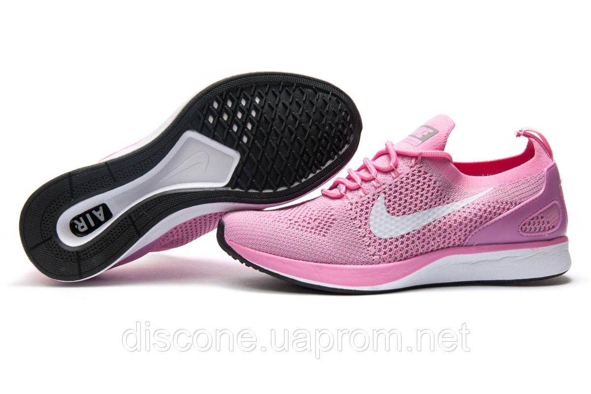 Кроссовки женские ► Nike Zoom Pegasus 33,  розовые (Код: 12873) ► [  38 39  ] ✅Скидка 38%