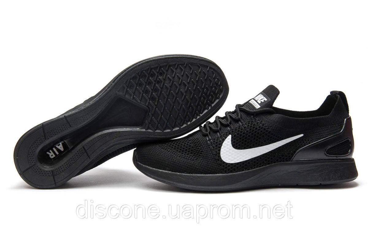 Кроссовки мужские ► Nike Zoom Pegasus 33,  черные (Код: 12881) ► [  45 (последняя пара)  ] ✅Скидка 38%