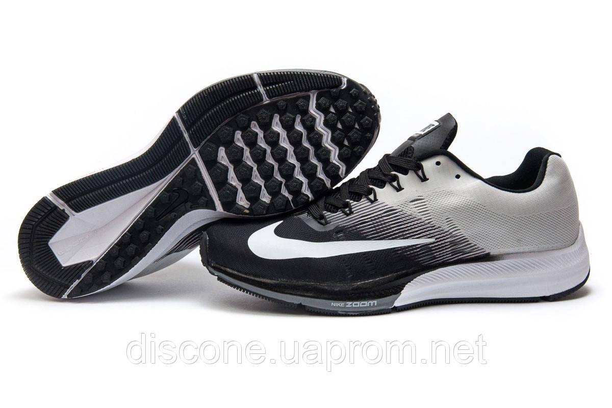 Кроссовки мужские ► Nike Zoom Elite 9,  белые (Код: 12892) ► [  41 (последняя пара)  ] ✅Скидка 38%