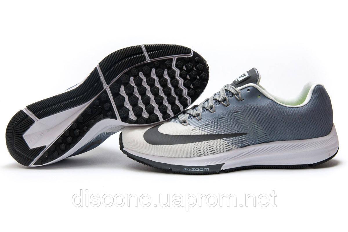 Кроссовки мужские ► Nike Zoom Elite 9,  серые (Код: 12894) ► [  45 (последняя пара)  ] ✅Скидка 38%