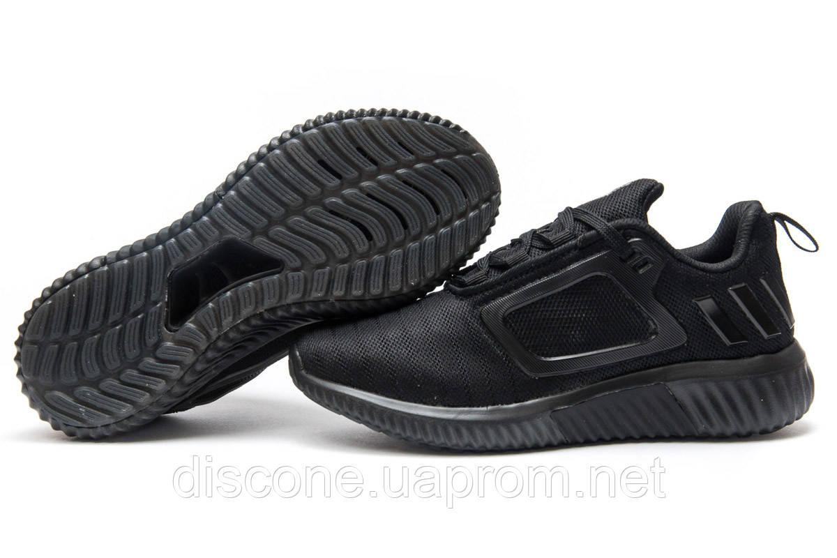 Кроссовки женские 12901 ► Adidas Climacool, черные ✅Скидка 36% ► [ 36 38 39 ]