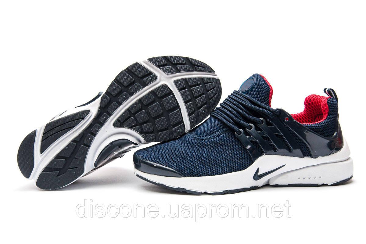 Кроссовки женские ► Nike Run Fast,  темно-синие (Код: 12912) ► [  38 (последняя пара)  ] ✅Скидка 39%