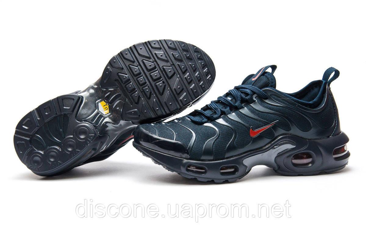 Кроссовки женские 12953 ► Nike Air Tn, темно-синие ✅Скидка 33% ► [ 38 39 41 ]