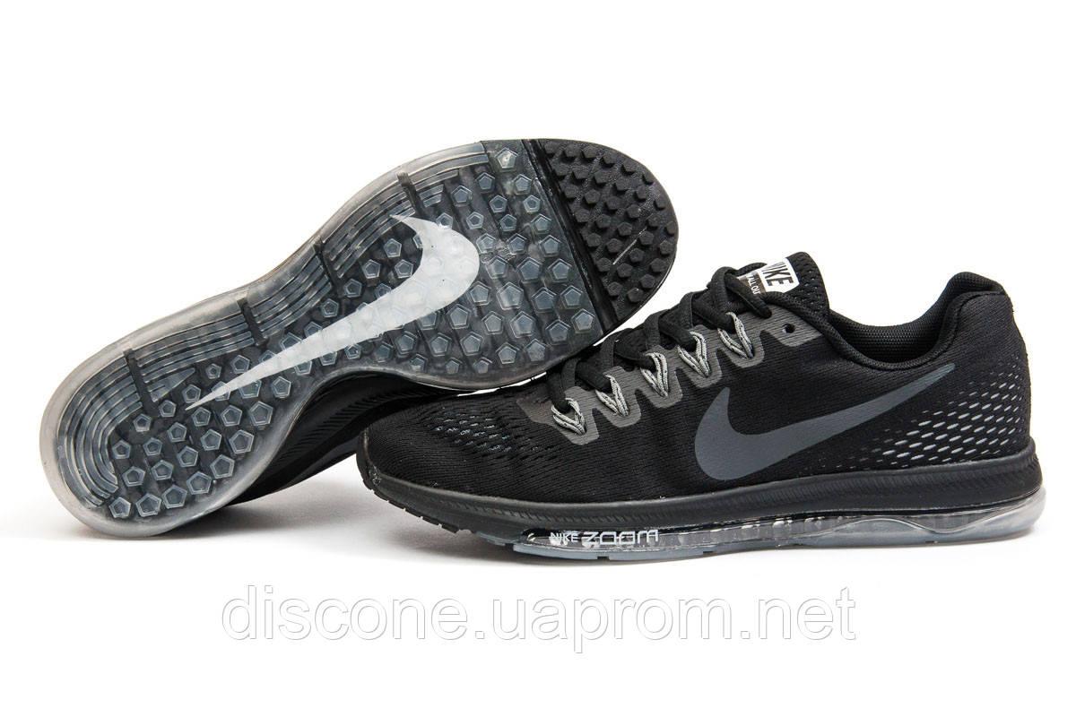 Кроссовки мужские ► Nike Zoom All Out,  черные (Код: 12961) ► [  44 (последняя пара)  ] ✅Скидка 39%