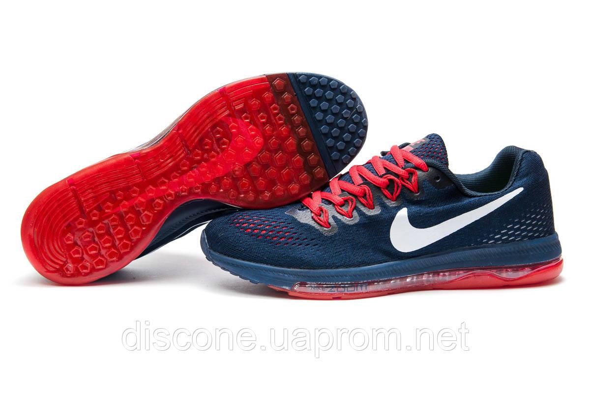 Кроссовки мужские 12962 ► Nike Zoom All Out, темно-синие ✅Скидка 34% ► [ 44 ]
