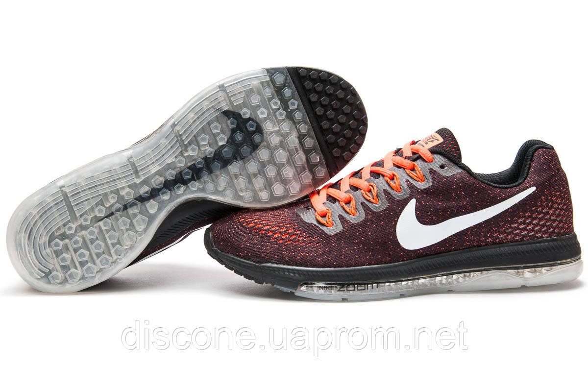 Кроссовки мужские ► Nike Zoom All Out,  бордовые (Код: 12963) ► [  41 (последняя пара)  ] ✅Скидка 39%
