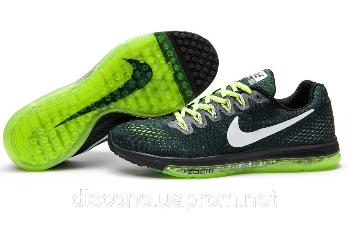 Кроссовки мужские ► Nike Zoom All Out,  зеленые (Код: 12965) ► [  43 (последняя пара)  ] ✅Скидка 39%