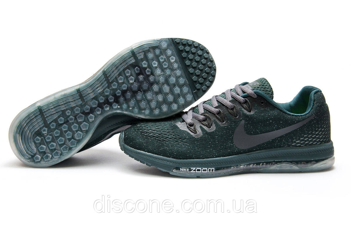 Кроссовки мужские ► Nike Zoom All Out,  зеленые (Код: 12967) ► [  43 44  ] ✅Скидка 39%