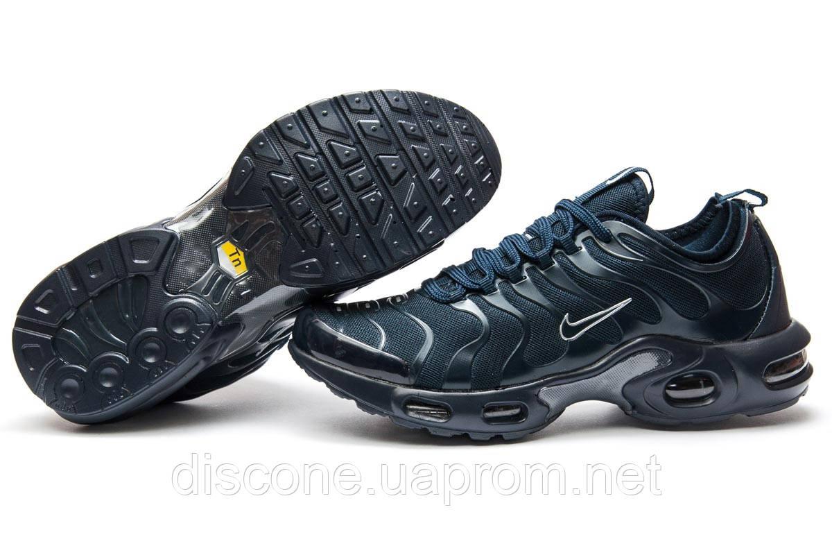 Кроссовки мужские 12971 ► Nike Air Tn, темно-синие ✅Скидка 32% ► [ 44 ]