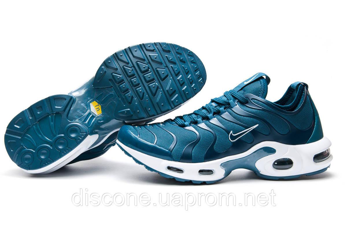 Кроссовки мужские ► Nike Air Tn,  синие (Код: 12975) ► [  43 (последняя пара)  ] ✅Скидка 35%