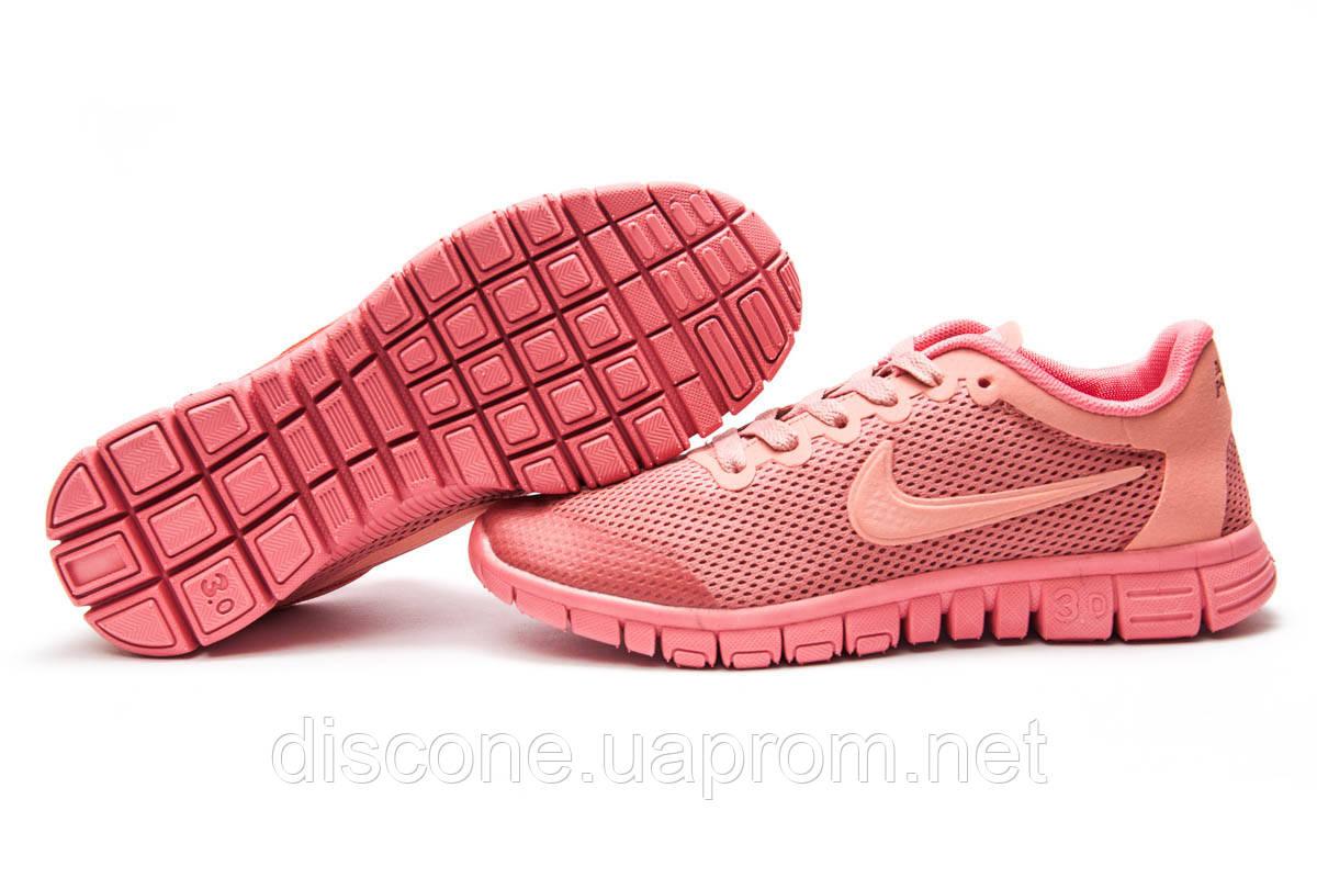 Кроссовки женские 12993 ► Nike Air Free 3.0, коралловые ✅SALE! 43% ► [ 37 ]
