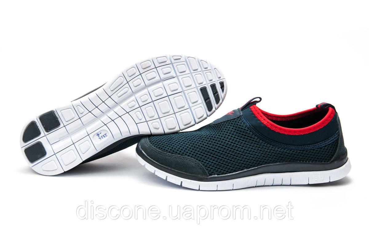 Кроссовки женские ► Nike Air,  темно-синие (Код: 13002) ►(нет на складе) П Р О Д А Н О!
