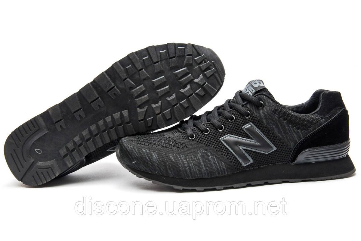 Кроссовки мужские ► New Balance 574,  черные (Код: 13116) ►(нет на складе) П Р О Д А Н О!