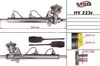 Рулевая рейка с ГУР Hyundai Trajet HY223R